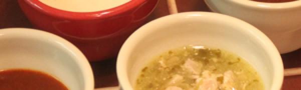 Side of sauce: ancho chili, cream, tomatillo, or mole